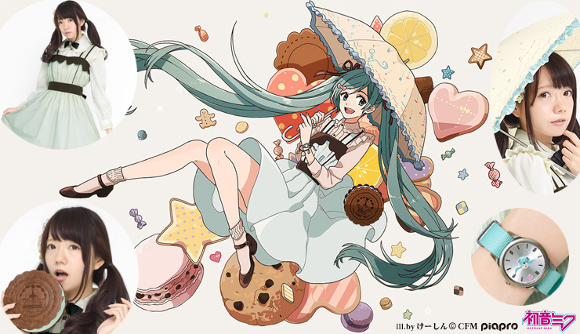 Cosplay as a sweets-loving Hatsune Miku with new range of clothes and fashion accessories