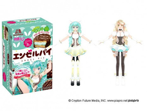 Enjoy the taste of Japanese vocaloid Hatsune Miku with new Angel Pie sweets from Morinaga
