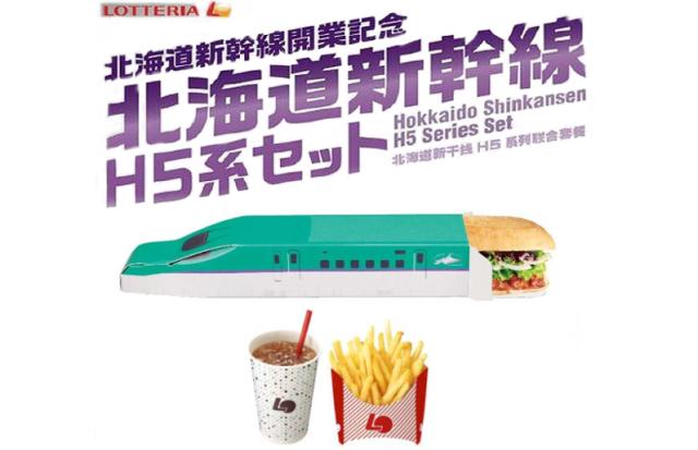 Lotteria serves up Shinkansen H5 Series Set to mark inaugural bullet train service to Hokkaido