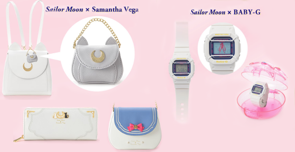 New Sailor Moon collaboration goods from Baby-G and Samantha Vega feature gorgeous details