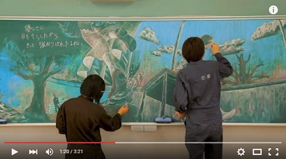 "Music video featuring the winners of blackboard art contest is ""chalk"" full of imagination【Video】"