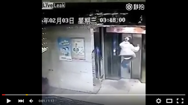 Impatient Chinese man's decision to jump kick elevator door is a surprisingly poor one 【Video】