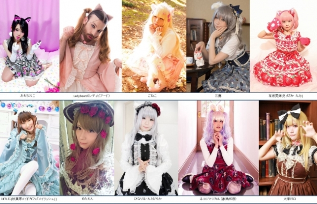 Crossdressing metalhead Ladybeard makes it to the finals of moe contest for cat-eared beauties