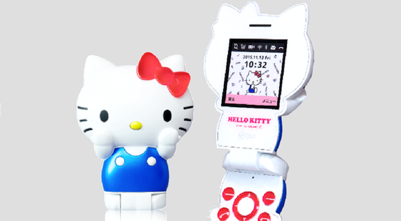 Someone is making new Hello Kitty flip phone in 2016…and we actually kind of want one!