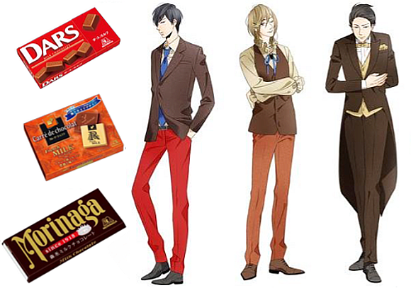 "Japanese chocolates come to life as ikemen ""hot guy"" anime characters"