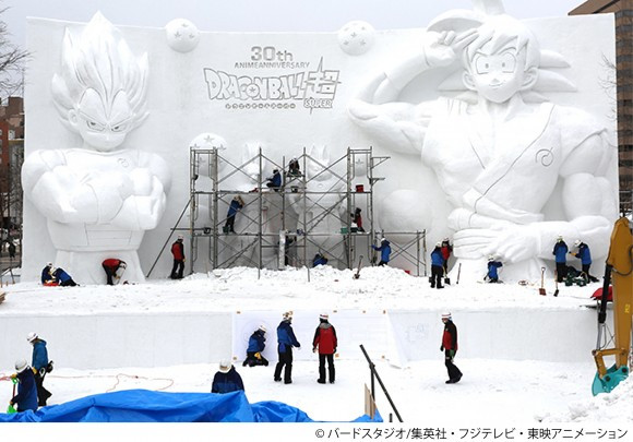 Giant-sized Dragon Ball sculpture created for Sapporo Snow Festival 【Photos】