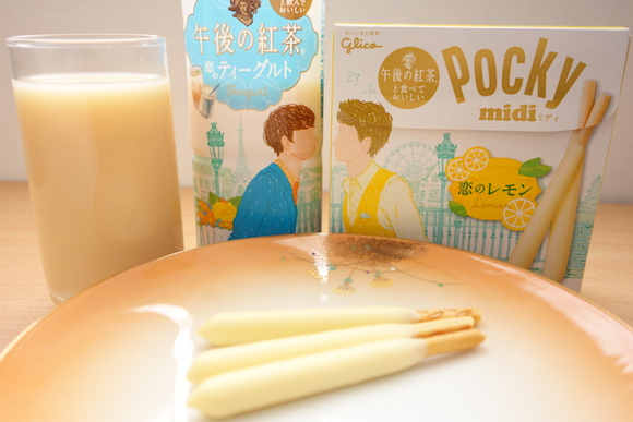 "Combining the new Pocky and ""Teagurt"" brings you kisses and the taste of cheesecake"