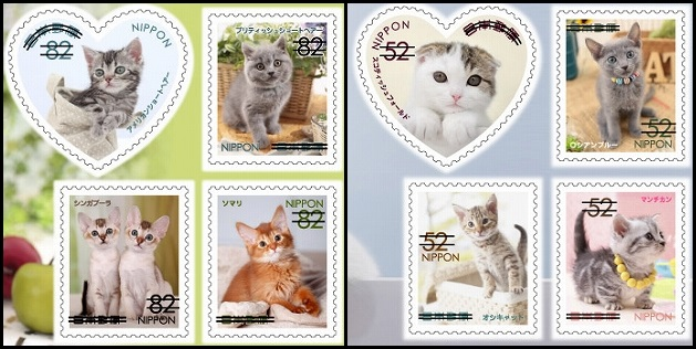 Stamp collecting cat-lovers rejoice! Japan Post to release insanely cute cat stamps in April
