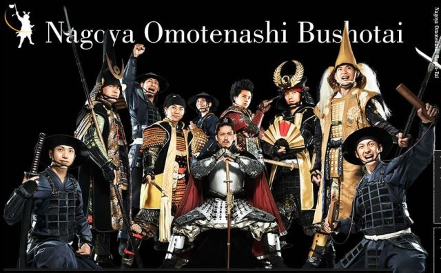 """Get your battle armor ready for the interactive """"hottie"""" Samurai & Ninja Show coming to Tokyo"""
