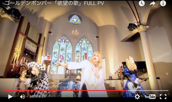 Golden Bomber cosplays Japanese glam rock in their new music video【Video】