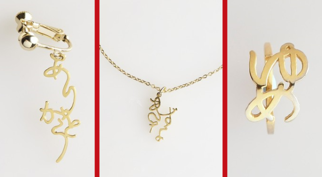 Gorgeous Japanese hiragana script accessories return with new words plus necklaces and bracelets