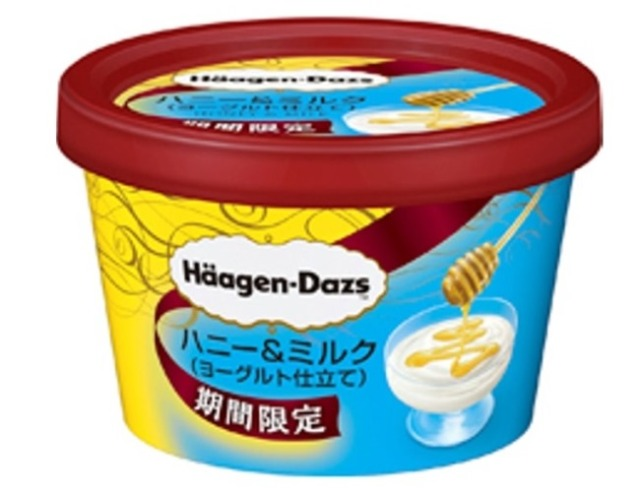 Häagen-Dazs Japan's new ice cream flavor will taste like yogurt and honey!