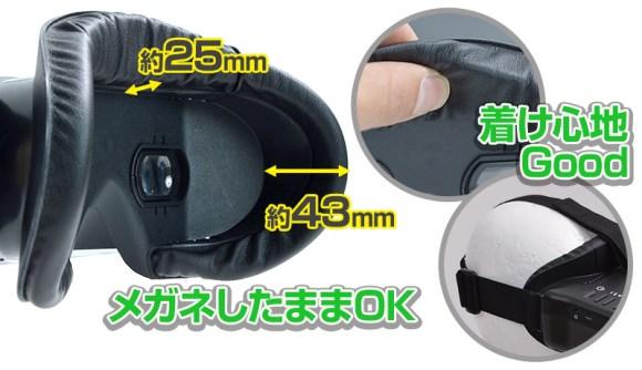 hdmi mask 10