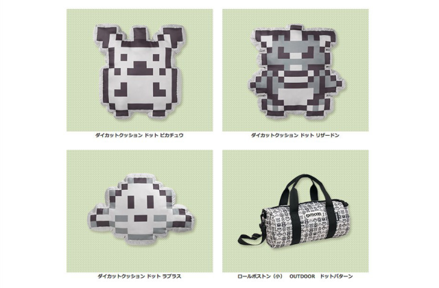 Official Pokémon Red and Blue sprite goods let you relive the past in pixelated style