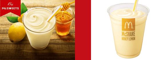 McDonald's Japan set to roll out honey lemon shakes