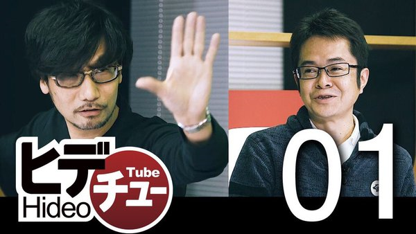 Video game legend Hideo Kojima's new YouTube channel launches 【Updated】