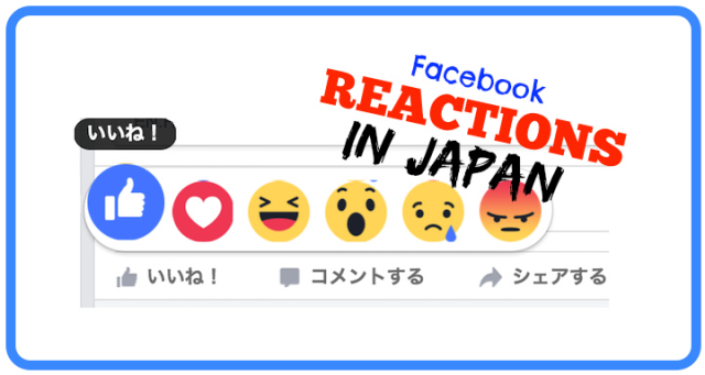 "What are Facebook's five new ""reactions"" called in Japan?"
