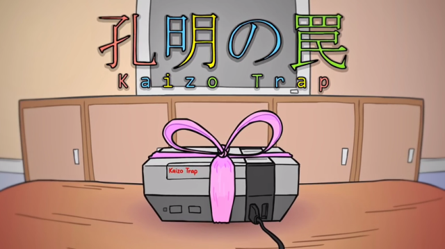 "Dazzling animation ""Kaizo Trap"" shows what being sucked into an expert game would look like【Video】"