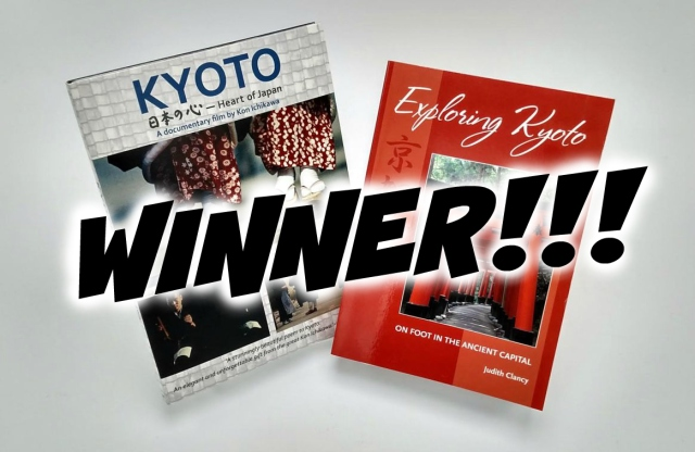 Is this your lucky day? Announcing the winner of our Kyoto book and DVD giveaway!