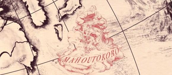 mahoutokoro 1