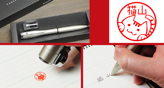 Is Japan's combination personal cat stamp/pen/mechanical pencil the best writing instrument ever?