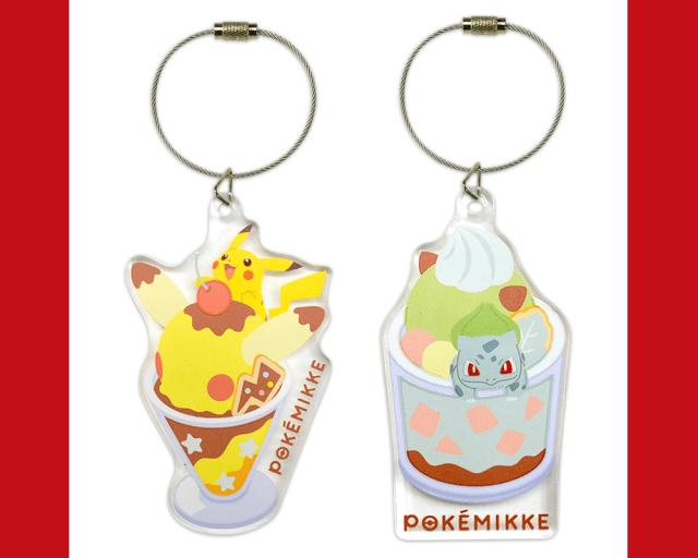 Pokémon parfait pins, plates, and key chains are positively precious 【Photos】