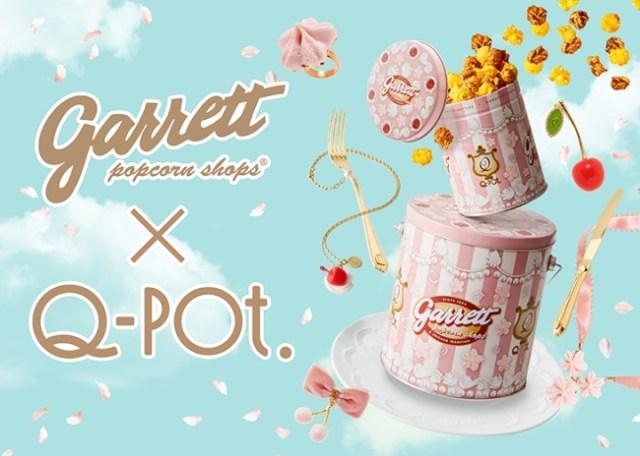 Get your Garrett Popcorn in beautiful SAKURA Tins this spring — while supplies last!