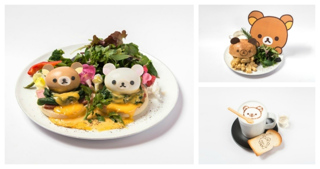 Rilakkuma Cafe opening in Tokyo, with an extra side of cuteness