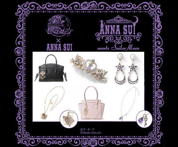 Anna Sui x Sailor Moon collaboration sparkles with stunning bags, jewellery and hair accessories