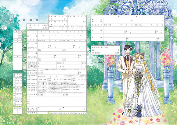 Sailor Moon marriage certificate series reveals stunning final design filled with special details