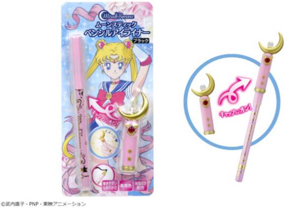New Sailor Moon eyeliner gives you magical girl eyes with just a wave of your moon stick