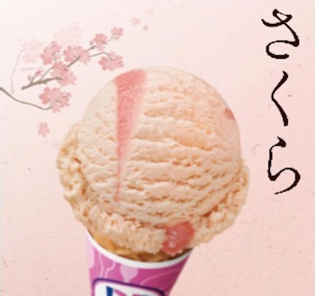 Sakura-flavored ice cream returns to Baskin Robbins in Japan after 24 years!