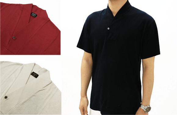 Dress like a modern-day samurai with new range of kimono T-shirts