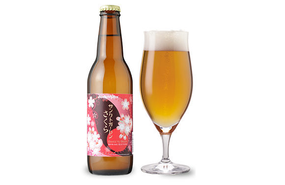 Cherry blossom beer is coming back to Japan this spring!