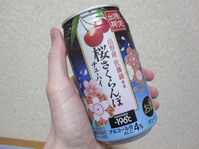 New canned sakura liquor beverage appears in Japan, courtesy of Suntory 【Taste test】