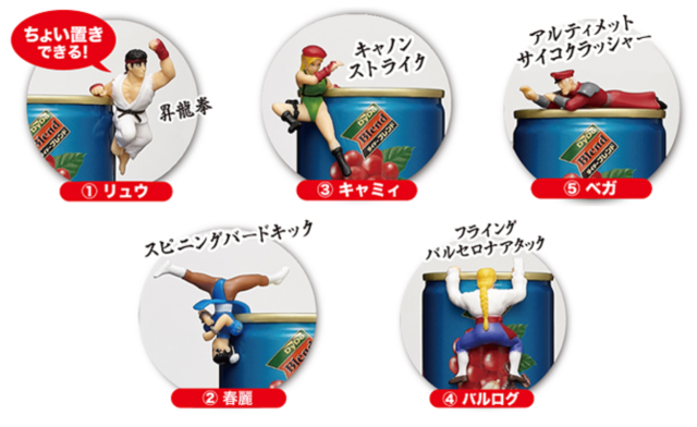 Japanese drinks maker offers tiny Street Fighter V figures with cans of Umami Blend coffee