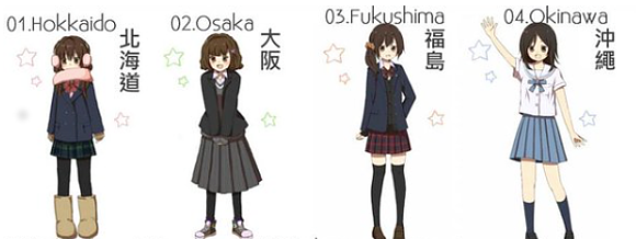 Japanese Twitter user illustrates the difference between schoolgirl uniforms in major cities