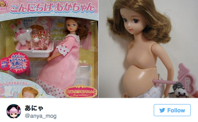 Japanese net users reminisce over novelty pregnant Licca-chan doll with unlockable belly