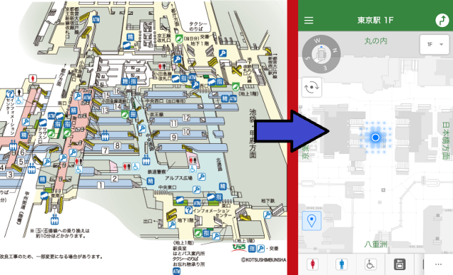 Tokyo's busiest train stations have a new, free, English-compatible navigation app