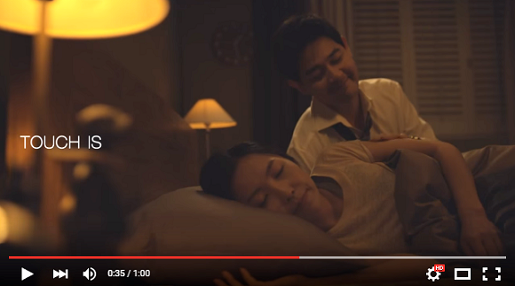 """Korean ad """"Touch is…"""" reminds us of the importance of physical contact【Video】"""
