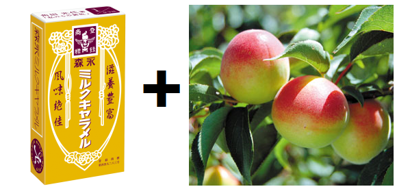 Japan getting special spring caramel flavor, but this time it's not sakura