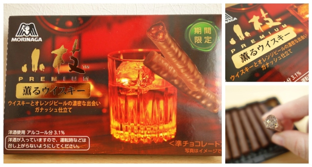 New whisky Koeda chocolates from Morinaga: almost as strong as light beer, much more delicious