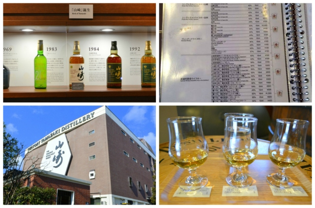 We visit the Suntory Yamazaki Distillery, the newly-renovated, boozy paradise