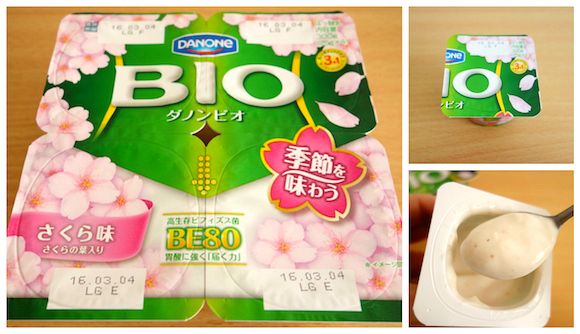 Sakura yoghurt from Danone Japan is filled with real cherry blossom leaves
