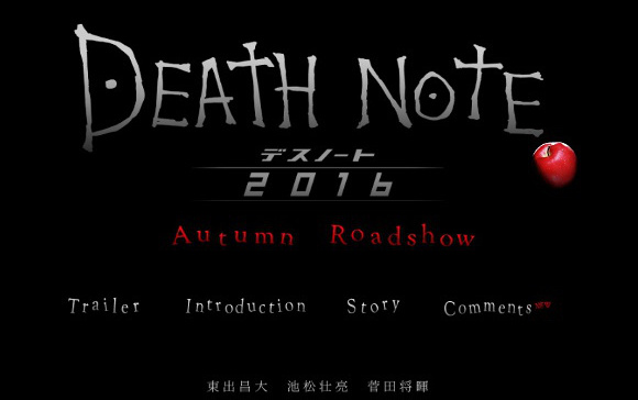 Death Note 2016 Update: a familiar (and pretty) face will be returning as Misa!