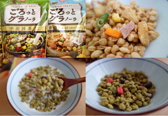 New granola flavours from Japan include matcha green tea and corn soup with real bacon pieces