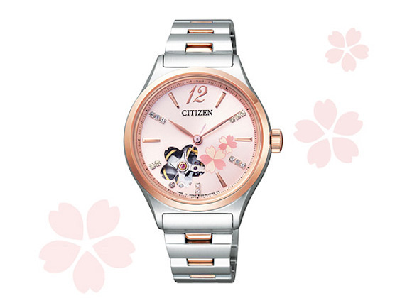 Keep an eye on the cherry blossoms with the new sakura watch from Citizen