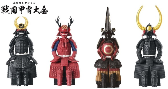New capsule toy collection features military commander samurai armour from the Sengoku Period