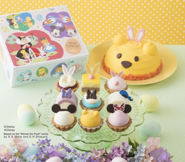 Bite-sized Easter cakes from Ginza Cozy Corner feature cute bunny-eared Disney characters