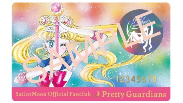 Are you a true Sailor Moon fan? Well, here's your chance to join the official fan club!